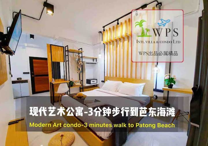 巴东核心位置,一卧室温馨公寓,3分钟步行到巴东海滩