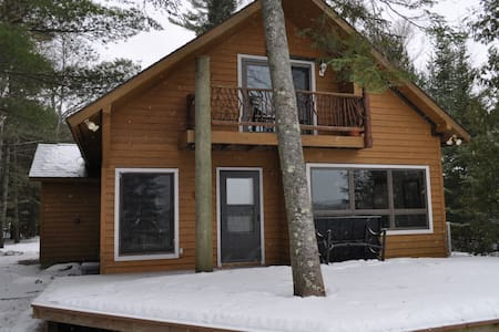 Torch Lake South Shore Anchor Cottage - Superhost - Rapid City