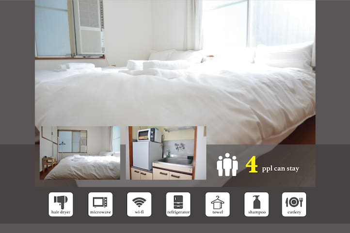 New! modern style room in Shinjuku area / max 4ppl