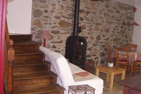 Gîte montagnard Beille les cabannes - Les Cabannes