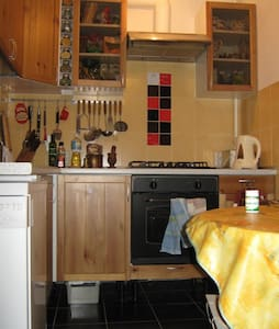 Two-room apparrtment for a family or 3-4 friends - Sankt-Peterburg - Apartment