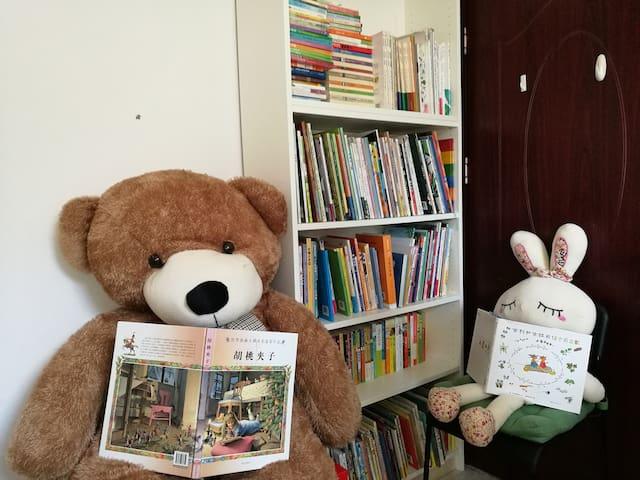 《童书卧室》绘本300余册儿童文学150余册