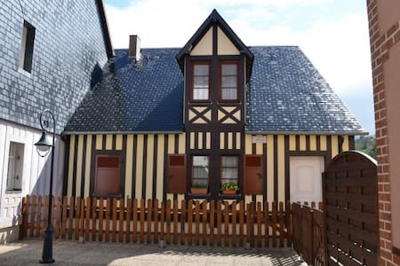 Cottage du port,  14 Le Grand Bouloir à  Honfleur - 翁弗勒爾 - 獨棟