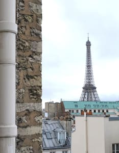 Beautiful and cozy flat very close to Eiffel Tower - París - Departamento