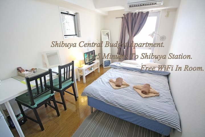 Shibuya Central Budget Apartment! - Shibuya - Apartment