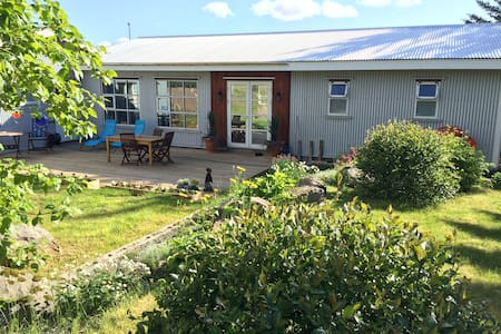 Bed and breakfast - Kópavogur - Rumah