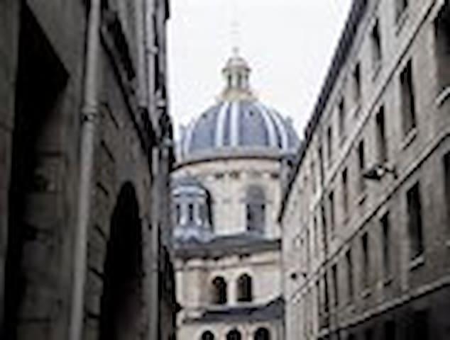 L'académie Française au bout de la rue