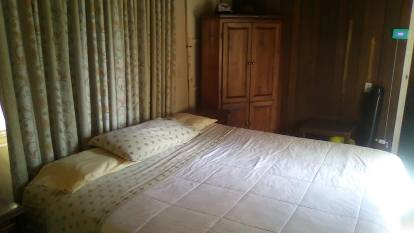 REMARA 3/ BEDROOM 3