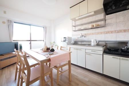 【2 Bed Rooms】Real Japanese style room +Mobile wifi - Beppu-shi - Byt