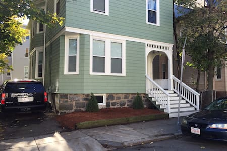Beautifully renovated 1 Bed Apt. - Allston, Boston