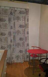 studio tout confort immeuble sécurisé - 里尔 - 其它
