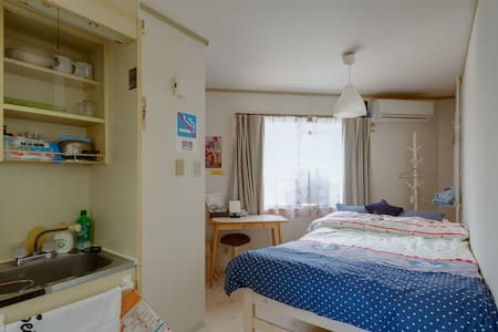 #02 with Free portable WiFi! Near to the staition - Osaka