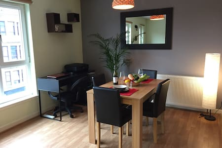 Cosy room at 7min from city centre - Glasgow - Wohnung
