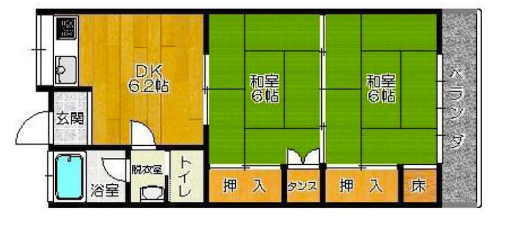 标准日式老公寓,日照好。可以体验到日本人的生活方式。 - 佐贺市 - Pis