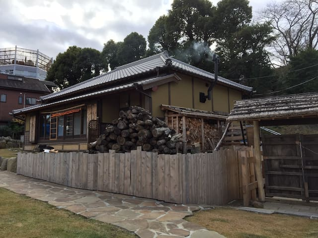 Japanese traditional home experience