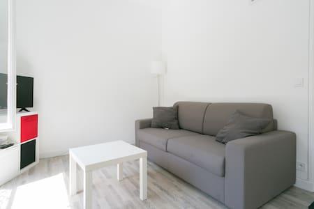 Great cosy studio minutes away from the metro! - Ivry-sur-Seine - Apartamento