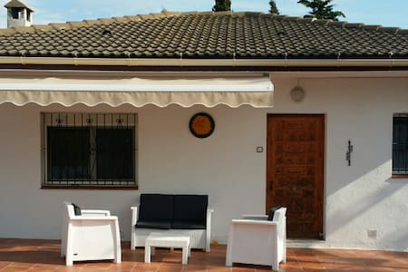 Holiday house near to the beach - El Catllar - Talo