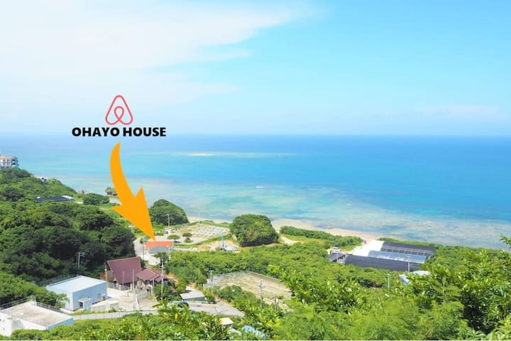The beach is a 2♪ walk away, and the World Heritage Sefa Utaki is within a 5-minute drive♪♪ocean VIEW ☆ detached private ★