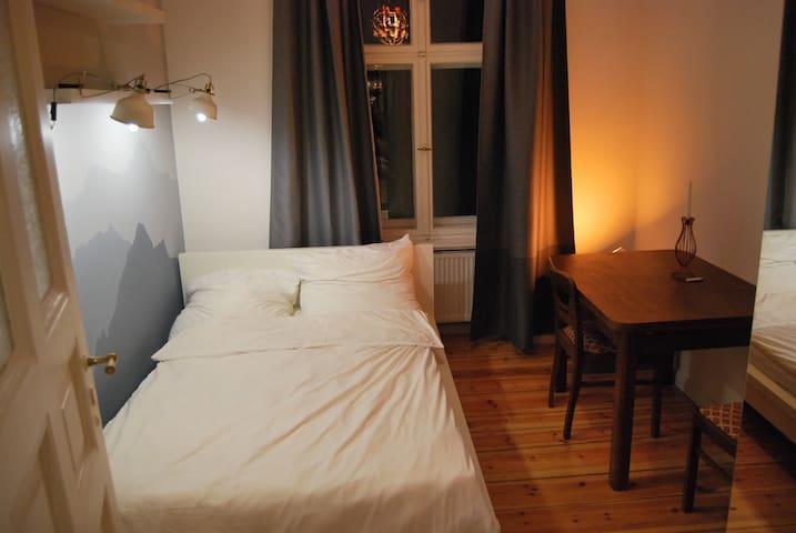 Private room close to Viktoriapark