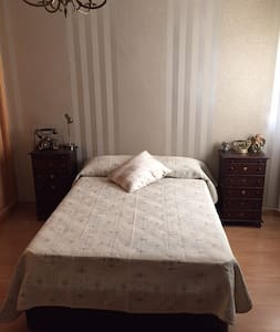 Central, elegant and economical. - Appartement