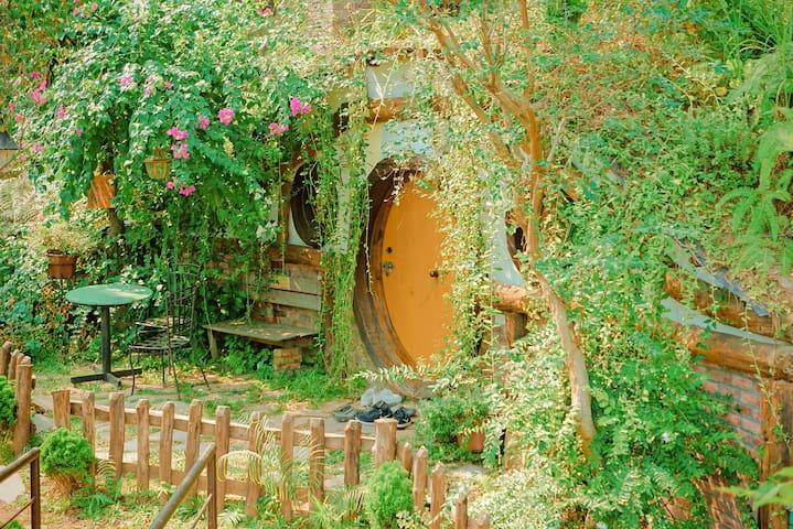 U Lesa - Hobbit House