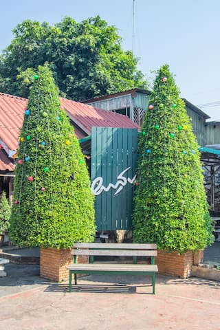 Mai Thai (Attractive discounts on long stays)