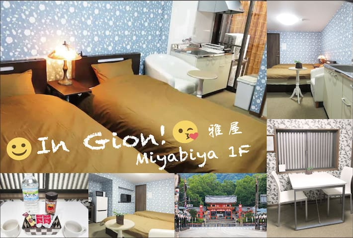 House in Gion area!Free WiFi!cozy! Miyabiya