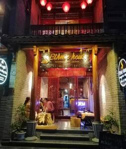 Dorm- ethnichouse- restaurant-bar