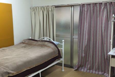 PRIVATE ROOM in WASEDA, 3 minutes walk to Station - Shinjuku-ku