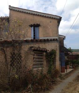 Petite maison de campagne - Ampus - บ้าน