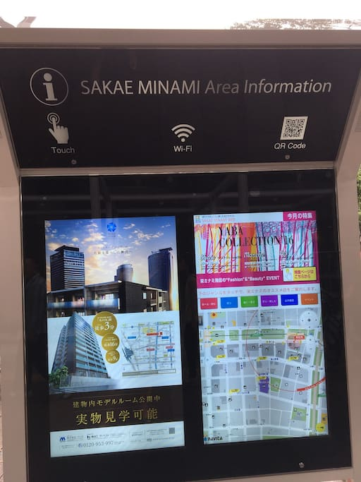 There are free Wifi and tour inquiries.樓下有免費Wifi和旅遊導覽機可以使用。