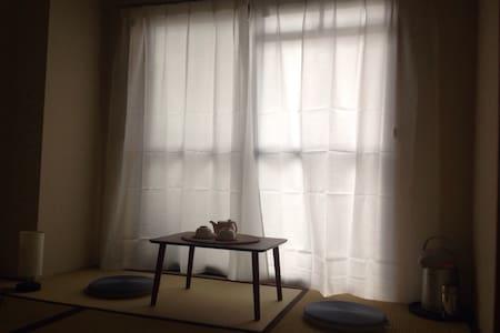 和風の部屋 traditional Japanese room - 東京都 - Kondominium