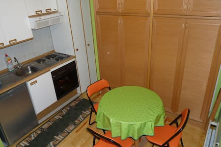 Estudio en canfranc estacion - Canfranc-Estación - Apartamento