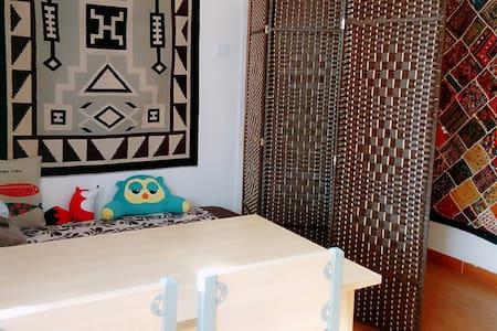 【新上特价】学霸之家13/15号线五道口清华北大林大特惠沙发床 - Beijing - Apartamento