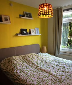Cozy appartement nearby city centre - Groningen