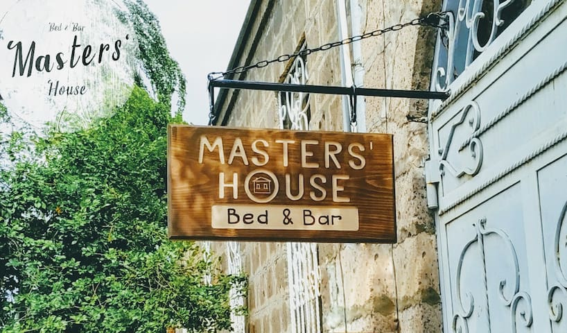 Masters' House (2 single beds)