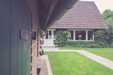 Hof Alendiek Nordhorn - Ländlich und doch stadtnah