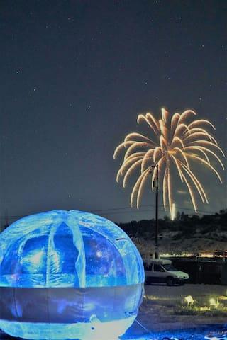 Stargazing Dreamer - near Sedona
