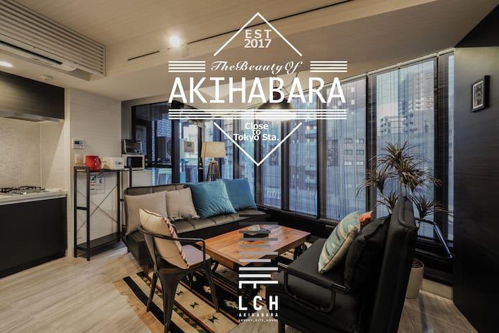 【NOUVEAU】 Akihabara City Room Loft Cafe Style Room