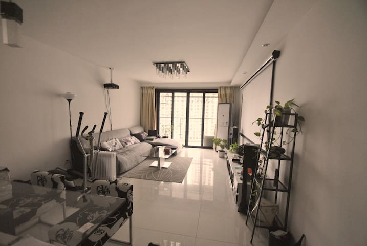 Cozy bedroom in the heart of Shanghai - Shanghai - Appartement