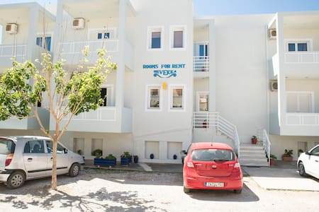 Cozy Rooms, FREE Breakfast, Near To Beach/Centre - Kissamos