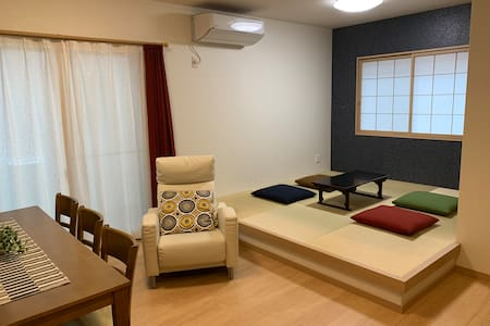 New House ☆JR 4 min☆free Pick up / Parking