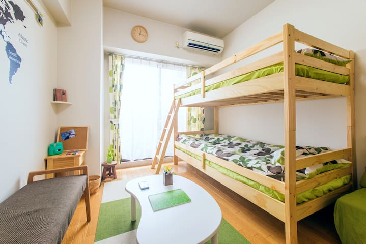 Free Wi-Fi 4min Takaoka station 4people - Nagoya-shi Higashi-ku - Appartement