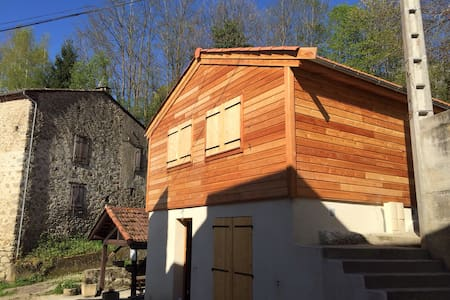 Newly Converted Traditional Barn. - Bénac