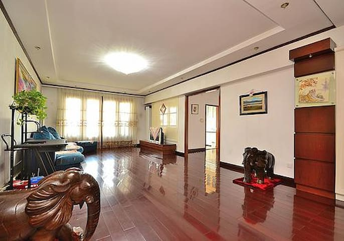 近索菲亚教堂三室两厅豪华大房 - Harbin - Maison