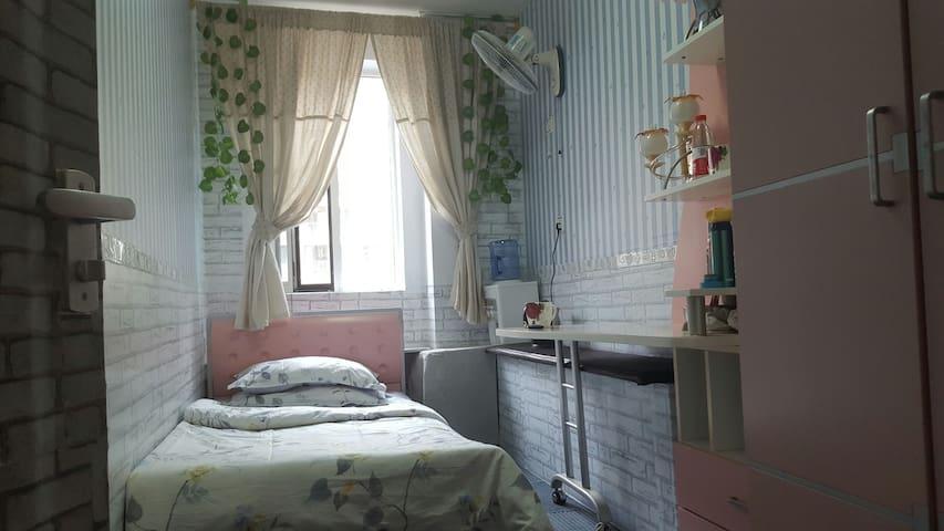 双井1號:樱花书房 只属于您一个人的空间 双井地铁站旁独立单人间 交通便利 周边配套设施全 - Pechino - Appartamento
