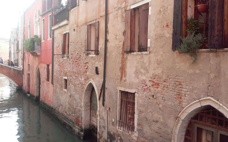 camera con bagno venezia