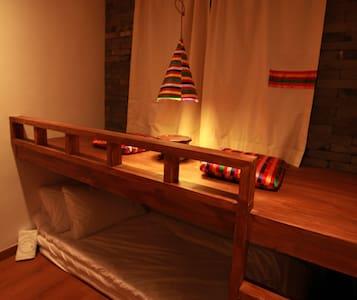 홍대 Hongdae Hwon Guest House Room205 - Mapo-gu