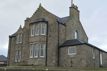 Lovely room in house by the sea - Lerwick - Dům