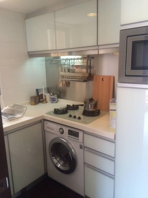 Kitchen and washing machine/dryer
